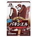 【7/9配送分まで】森永製菓 パキシエル 40ml×5本