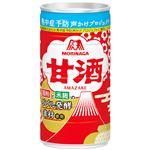 森永製菓 甘酒 190g