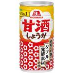 森永製菓 甘酒(しょうが入)190g