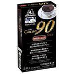 森永製菓 森永ココアカカオ90スティック 60g