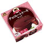 森永製菓 チョコレートケーキセット 210g