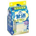 森永製菓 冷やし甘酒(レモン)54g(13.5g×4袋入)