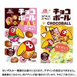 チョコボール ピーナッツ&いちご 18袋入 148g/森永製菓
