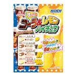 森永製菓 すっぱいコーラ&レモンハイチュウアソート 77g