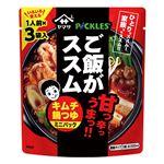 ヤマサ醤油 ご飯がススムキムチ鍋つゆミニパック 144g袋(48g×3袋)