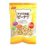 吉田ピーナツ食品 アメリカ産ピーナツ 250g