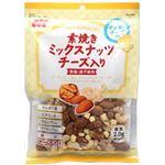 吉田ピーナツ 素焼きミックスナッツ チーズ入 130g