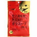 ユウキ食品 化学調味料無添加のガラスープ(袋)70g