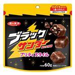有楽製菓 ブラックサンダープリティスタイルパウチ 60g