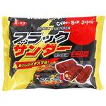 有楽製菓 ブラックサンダー ミニバー 173g