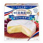 雪印メグミルク 北海道100 カマンベール 100g