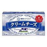 雪印メグミルク クリームチーズ 200g