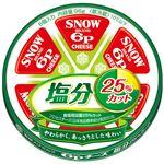雪印メグミルク 6Pチーズ塩分 25%カット 96g