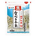 ヤマキ 塩無添加食べる小魚 40g