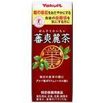 ヤクルト 蕃爽麗茶 200ml(特定保健用食品)