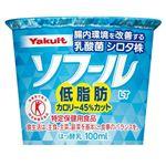 ヤクルト ソフール LT 100ml(特定保健用食品)