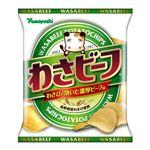 山芳製菓 わさビーフ 55g