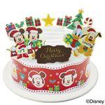【クリスマス予約】【12月22日、23日、24日、25日の配送になります】 キャラクターケーキ レアチーズケーキ(ディズニー)直径約13cm×高さ約5.5cm