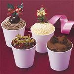 【クリスマス予約】【12月22日、23日、24日、25日の配送になります】 4種のカップデザートアソート 4個入(カップのサイズ:口径7.4cm×高さ7cm)