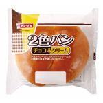 ヤマザキ 2色パンチョコ&クリーム 1個