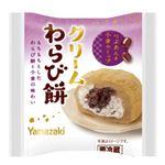 ヤマザキ クリームわらび餅つぶあん&小豆風味ホイップ 1個
