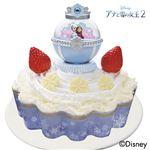 【クリスマス予約】【12月22日、23日、24日、25日の配送になります】 ホワイトケーキ(アナと雪の女王2)※苺2個別添え 直径約15cm×高さ約6.5cm 【M0048】