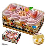 【ひなまつり予約】【2月29日~3月3日の配送になります】 ひなまつり 苺のケーキ 1個 【M0009】