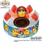 【お祝いケーキ予約】ヤマザキ ポケットモンスター 5号(直径約15cm)【M0004】