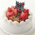 【クリスマス予約】【12月22日、23日、24日、25日の配送になります】 Berries 苺のデコレーションケーキ※苺4個別添え 直径約15cm×高さ約5cm ローソク付き 【M0027】