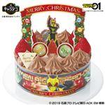 【クリスマス予約】【12月22日、23日、24日、25日の配送になります】 キャラデコクリスマス 仮面ライダーゼロワン チョコレート※苺4個別添え 直径約15cm×高さ約5.2cm 【M0042】