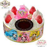 【お祝いケーキ予約】ヤマザキ ヒーリングっどプリキュア 5号(直径約15cm)【M0002】