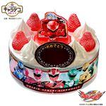【お祝いケーキ予約】ヤマザキ 魔進戦隊キラメイジャー 5号(直径約15cm)【M0001】