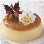 【クリスマス予約】【12月22日、23日、24日、25日の配送になります】 スフレチーズケーキ 直径約13cm×高さ約4cm