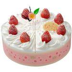 【ひなまつり予約】【2月29日~3月3日の配送になります】 ひなまつり  切れてる苺の生ケーキ6号 1個 【M0007】