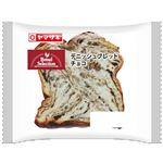 BreadSelection デニッシュブレッドチョコ 3枚入