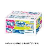 【ケース販売】ユニ・チャーム ムーニー おしりふき やわらか素材 つめかえ用 80枚×18個