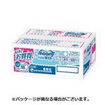 【ケース販売】ユニ・チャーム ムーニー おしりふき トイレに流せるタイプ(やわらか素材)つめかえ用 50枚×18個