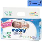 【テープ】ユニ・チャーム ムーニー エアフィット 新生児用(~3000g)30枚 ※お一人さま4点限り