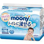 ユニ・チャーム ムーニー おしりふき トイレに流せるタイプ つめかえ用 150枚(50枚×3個)