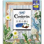 ユニ・チャーム センターインコンパクト1/2 ホワイトシャボンの香り 多い夜用(羽つき 30.5cm)12コ入 ※お一人さま3点限り