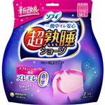 ユニ・チャーム ショーツ型ナプキン 超熟睡ショーツ M~Lサイズ 2コ入 ※お一人さま3点限り