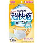 ユニ・チャーム 超快適マスク 息ムレクリアタイプ 小さめ 20枚