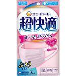 ユニ・チャーム 超快適マスク プリーツタイプ 女性用ふつう 7枚