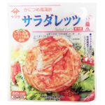 ヤマサ蒲鉾 サラダレッツ 65g