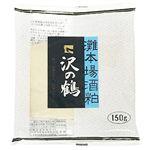 山田酒造 沢の鶴 板酒粕(成型)150g