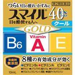 【第2類医薬品】ライオン スマイル40EX ゴールド 13ml