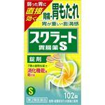 【第2類医薬品】ライオン スクラート胃腸薬S(錠剤)102錠