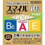 【第2類医薬品】ライオン スマイル40EX ゴールドマイルド 13ml