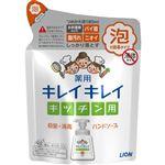 【泡タイプ】ライオン キレイキレイ 薬用キッチン泡ハンドソープ つめかえ用 180ml