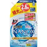 ライオン トップ スーパーNANOX(ナノックス)つめかえ用 特大 950g